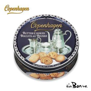 化粧箱付き!!コペンハーゲン バタークッキー 454g|theboninc