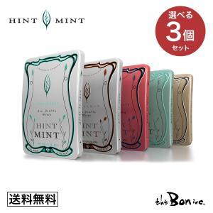 送料無料クリックポスト!!5缶セット ヒントミント 選べる5種類 |theboninc