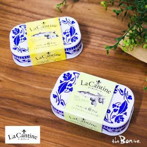 送料無料クリックポスト!!3缶セット ラカンティーヌ 鯖フィレエキストラバージンオイル 100g|theboninc