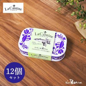 全国送料無料!!12缶セット ラカンティーヌ 鯖フィレエキストラバージンオイル 100gX12|theboninc