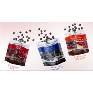 クール配送 選べる3種セット!! ブルックサイド スーパーフルーツチョコレート 200gX3|theboninc