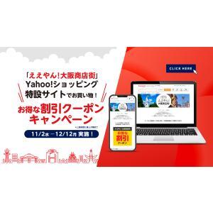 ボン商会 リンツ リンドール アソート 10P コストコ チョコレート お渡し袋付き theboninc