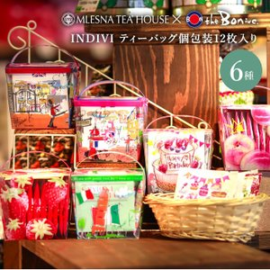 ムレスナティー インディヴィ 6種類 個包装 12袋入り 白桃、苺、イタリア、ロンドン バースデイ 完売|theboninc