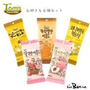 クリックポスト全国送料無料 韓国 ギリム  ハニーバターアーモンド 人気のアーモンド 選べる6種 6個セット |theboninc