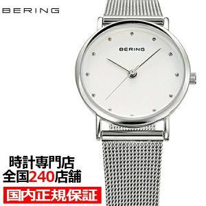 ベーリング ペアモデル 13426-000 レディース 腕時計 クオーツ ステンレス ホワイト シルバー メッシュベルト theclockhouse-y