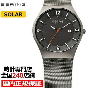ベーリング ソーラー 14440-077 メンズ 腕時計 ステンレス ブラック メッシュベルト カレンダー theclockhouse-y