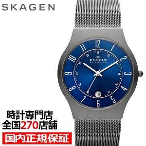 スカーゲン グレーネン チタニウム 233XLTTN メンズ 腕時計 クオーツ チタンケース ブルー ステンレスベルト 値下げ|theclockhouse-y