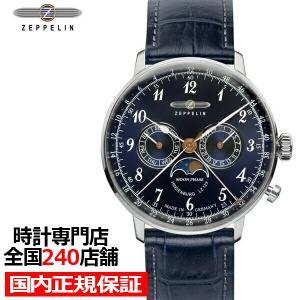 ツェッペリン ヒンデンブルク 7036-3 メンズ 腕時計 クオーツ レザー ネイビー ムーンフェイズ デイデイト表示|theclockhouse-y
