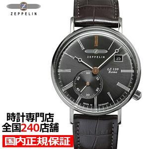 ツェッペリン LZ120ローマ 7135-2 メンズ 腕時計 クオーツ レザー ダークグレー スモールセコンド|theclockhouse-y