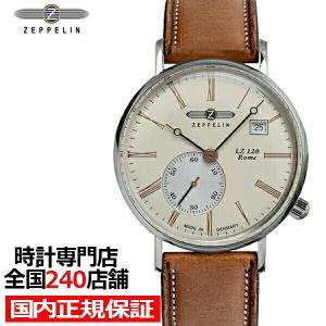 ツェッペリン LZ120ローマ 7135-5 メンズ 腕時計 クオーツ 革ベルト アイボリー スモールセコンド|theclockhouse-y