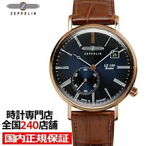 ツェッペリン LZ120ローマ 7137-3 メンズ 腕時計 クオーツ 革ベルト ネイビー スモールセコンド|theclockhouse-y