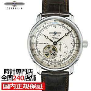 ツェッペリン LZ1 100周年記念 7662-1 メンズ 腕時計 自動巻 オートマティック 革ベルト オープンハート|theclockhouse-y