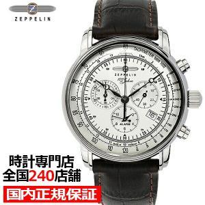 ツェッペリン LZ1 100周年記念モデル 7680-1N メンズ 腕時計 クオーツ レザー ホワイト クロノグラフ|theclockhouse-y