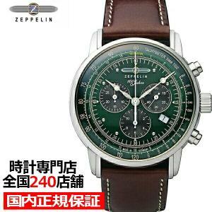 ツェッペリン 100周年記念シリーズ 日本限定モデル 7686-4 メンズ 腕時計 クオーツ クロノグラフ 革ベルト グリーン|theclockhouse-y