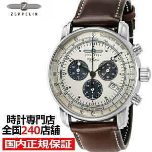 ツェッペリン LZ1 100周年記念 日本限定モデル 7686-5 メンズ 腕時計 クオーツ 革ベルト アイボリー クロノグラフ|theclockhouse-y