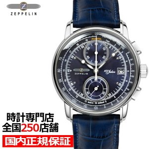 ツェッペリン LZ1 100周年記念モデル 8670-3 メンズ 腕時計 クオーツ 革ベルト ネイビー クロノグラフ|theclockhouse-y