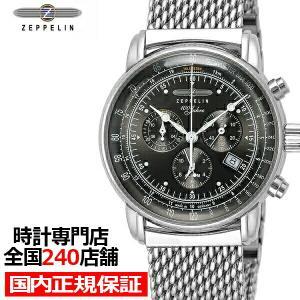12月10日発売 ツェッペリン 100周年記念シリーズ 日本限定モデル 8680M-6 メンズ 腕時計 クオーツ クロノグラフ メッシュバンド ブラック|theclockhouse-y