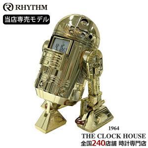 リズム スターウォーズ アクションクロック R2-D2 当店専売 限定モデル ゴールド 金 8ZDA21DZ18|theclockhouse-y