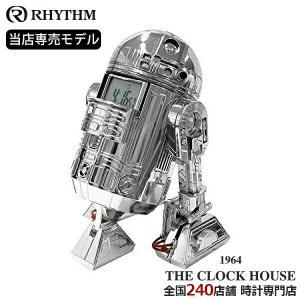 リズム スターウォーズ アクションクロック R2-D2 当店専売 限定モデル シルバー 銀 8ZDA21DZ19|theclockhouse-y