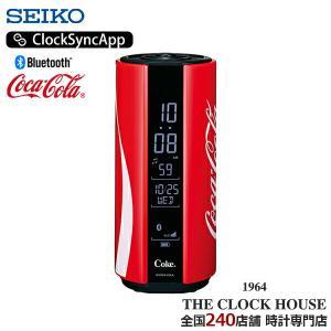 セイコー マルチサウンドクロック コカ・コーラ カラー 目覚時計 置時計 レッド Bluetooth ラジオ スピーカー 防水 AC608A|theclockhouse-y