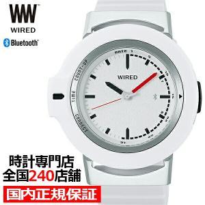 セイコー ワイアード ツーダブ WW タイムコネクト AGAB402 メンズ 腕時計 クオーツ ホワイト Bluetooth theclockhouse-y