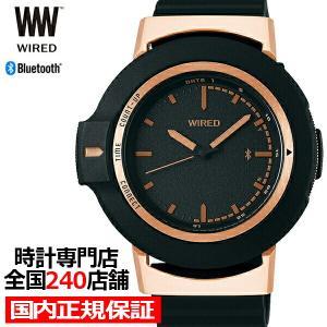 セイコー ワイアード ツーダブ WW タイムコネクト AGAB403 メンズ 腕時計 クオーツ ブラック Bluetooth theclockhouse-y