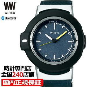 セイコー ワイアード ツーダブ WW タイムコネクト AGAB404 メンズ 腕時計 クオーツ ネイビー Bluetooth theclockhouse-y