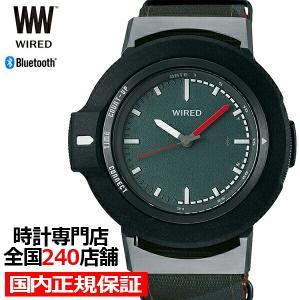 セイコー ワイアード ツーダブ WW タイムコネクト AGAB405 メンズ 腕時計 クオーツ ダークグリーン Bluetooth theclockhouse-y