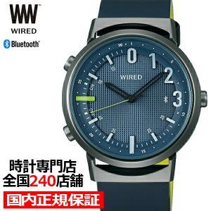 セイコー ワイアード ツーダブ WW タイムコネクト AGAB408 メンズ 腕時計 クオーツ ネイビー Bluetooth theclockhouse-y