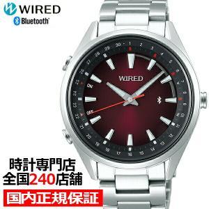 セイコー ワイアード TOKYO SORA Bluetooth AGAB412 メンズ 腕時計 クオーツ グラデーション レッド theclockhouse-y