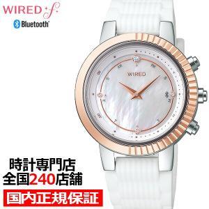 セイコー WIRED f ワイアード エフ Bluetooth レディース 腕時計 シリコン スワロフスキー ホワイト AGEB401|theclockhouse-y