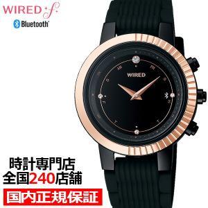 セイコー WIRED f ワイアード エフ Bluetooth レディース 腕時計 シリコン スワロフスキー ブラック AGEB402|theclockhouse-y