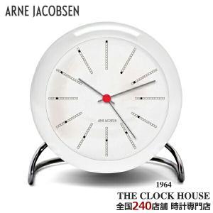 アルネヤコブセン バンカーズ 置時計 テーブルクロック ARNE JACOBSEN Bankers Table Clock AJ43675 インテリア|theclockhouse-y