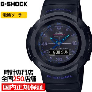 10月9日発売 G-SHOCK Gショック バーチャルブルー AWG-M520VB-1AJF メンズ 腕時計 電波ソーラー アナデジ 樹脂バンド 国内正規品 カシオ theclockhouse-y