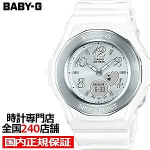 BABY-G ベビージー BGA-100-7B3JF カシオ レディース 腕時計 アナデジ ウレタン ホワイト シルバー ベーシック 国内正規品|theclockhouse-y