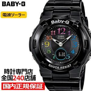 BABY-G ベビージー BGA-1110GR-1BJF カシオ レディース 腕時計 電波 ソーラー アナデジ ホワイト ウレタン マルチ 正規品|theclockhouse-y