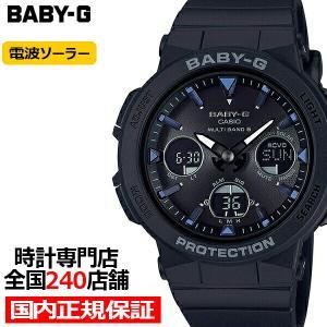 BABY-G ビーチ トラベラー BGA-2500-1AJF レディース 腕時計 電波 ソーラー アナデジ ブラック ウレタン ベビージー カシオ 国内正規品|theclockhouse-y