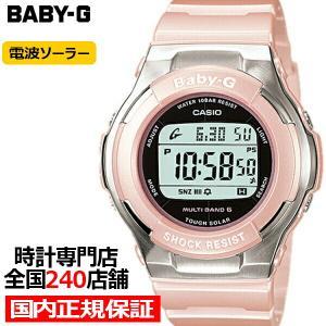 BABY-G ベビージー BGD-1300-4JF カシオ レディース 腕時計 電波 ソーラー デジタル ピンク ウレタン トリッパー 正規品|theclockhouse-y