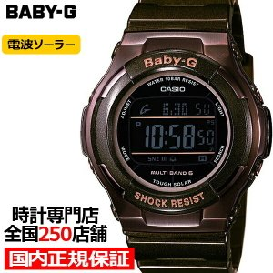 BABY-G ベビーG Tripper トリッパー BGD-1310-5JF レディース 腕時計 電波 ソーラー デジタル 国内正規品 カシオ|theclockhouse-y