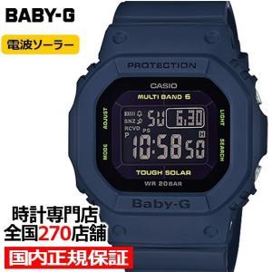 BABY-G ベビージー BGD-5000-2JF カシオ レディース 腕時計 電波ソーラー デジタル ネイビー スクエア ペアモデル 正規品|theclockhouse-y