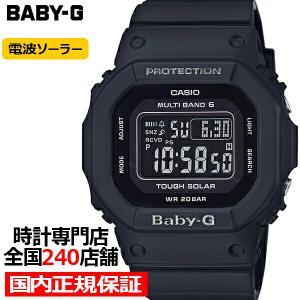 BABY-G ベビーG  電波ソーラー BGD-5000MD-1JF レディース 腕時計 デジタル ブラック スクエア ペアモデル 国内正規品 カシオ|theclockhouse-y