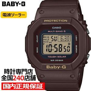 BABY-G ベビーG アースカラートーン BGD-5000UET-5JF レディース 腕時計 電波ソーラー デジタル 樹脂バンド マットブラウン 国内正規品 カシオ theclockhouse-y