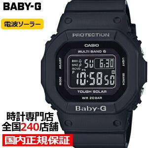 BABY-G ベビーG スクエア BGD-5000UMD-1JF レディース 腕時計 電波ソーラー デジタル 樹脂バンド ブラック 反転液晶 国内正規品 カシオ theclockhouse-y