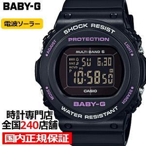 BABY-G ベビージー BGD-5700-1JF カシオ レディース 腕時計 電波 ソーラー デジタル ブラック 20気圧防水 国内正規品|theclockhouse-y