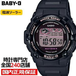 BABY-G ベビーG BGR-3000UCB-1JF レディース 腕時計 電波ソーラー デジタル 樹脂バンド ブラック 国内正規品 カシオ theclockhouse-y
