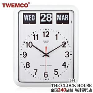 TWEMCO トゥエンコ 掛け時計 パタパタ時計 フリップクロック パーペチュアルカレンダー ホワイト BQ-12A|theclockhouse-y