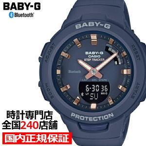 BABY-G ベビーG G-SQUAD ジースクワッド BSA-B100-2AJF レディース 腕時計 アナデジ Bluetooth ネイビー 国内正規品 カシオ|theclockhouse-y