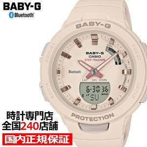 BABY-G ベビーG G-SQUAD ジースクワッド BSA-B100-4A1JF レディース 腕時計 アナデジ Bluetooth ベージュ 国内正規品 カシオ|theclockhouse-y