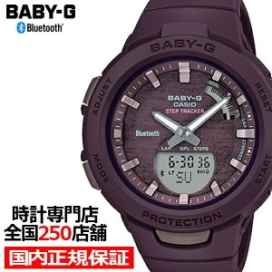 BABY-G ジースクワッド BSA-B100AC-5AJF レディース 腕時計 アナデジ ブラウン スポーツ 歩数計 カシオ 国内正規品|theclockhouse-y