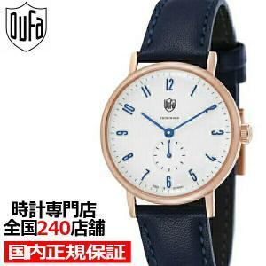 ドゥッファ グロピウス DF-7001-0L レディース 腕時計 クオーツ 革ベルト ホワイト スモールセコンド theclockhouse-y